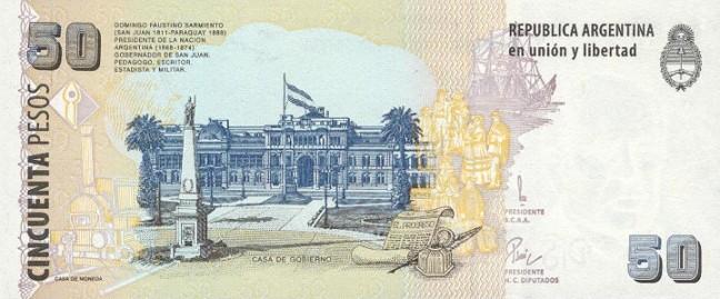 Аргентинское песо. Купюра номиналом в 50 ARS. реверс (обратная сторона).