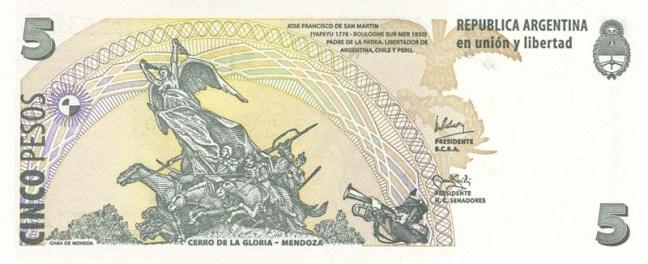 Аргентинское песо. Купюра номиналом в 5 ARS. реверс (обратная сторона).