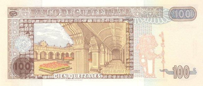 Гватемальский кетсаль. Купюра номиналом в 100 GTQ, реверс (обратная сторона).