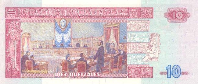 Гватемальский кетсаль. Купюра номиналом в 10 GTQ, реверс (обратная сторона).