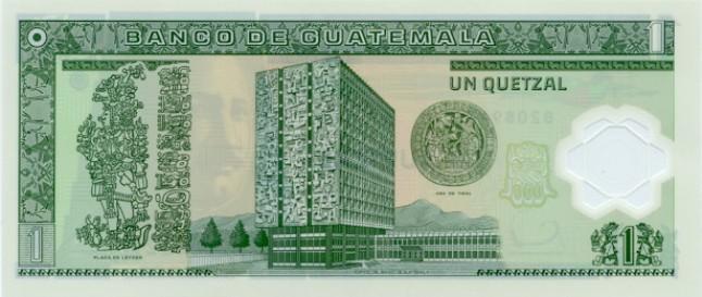 Гватемальский кетсаль. Купюра номиналом в 1 GTQ, реверс (обратная сторона).