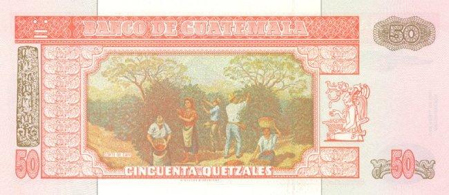 Гватемальский кетсаль. Купюра номиналом в 50 GTQ, реверс (обратная сторона).