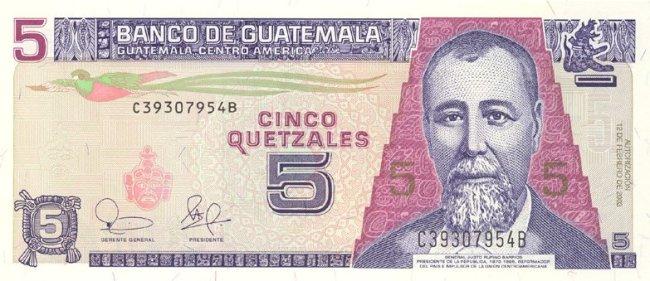 Гватемальский кетсаль. Купюра номиналом в 5 GTQ, аверс (лицевая сторона).