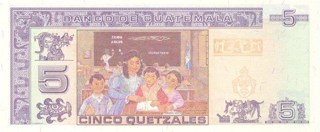 Гватемальский кетсаль. Купюра номиналом в 5 GTQ, реверс (обратная сторона).