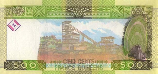 Гвинейский франк. Купюра номиналом в 500 GNF, реверс (обратная сторона).