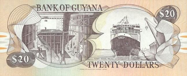 Гайанский доллар. Купюра номиналом в 20 GYD, реверс (обратная сторона).