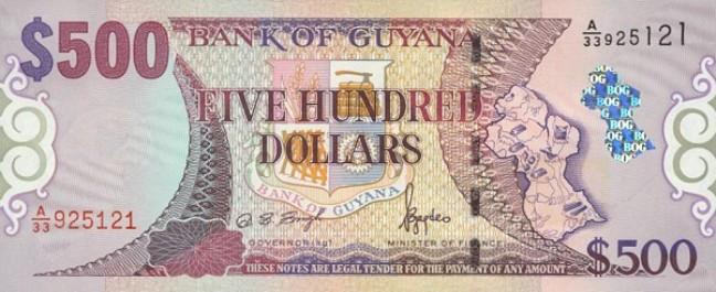 Гайанский доллар. Купюра номиналом в 500 GYD, аверс (лицевая сторона).