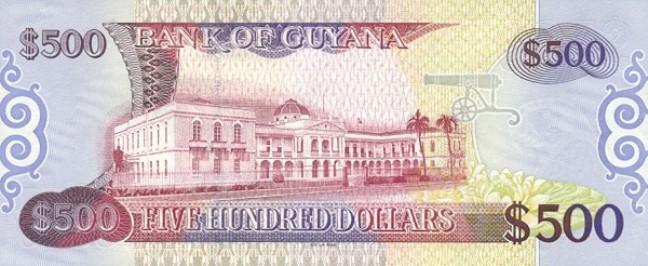 Гайанский доллар. Купюра номиналом в 500 GYD, реверс (обратная сторона).