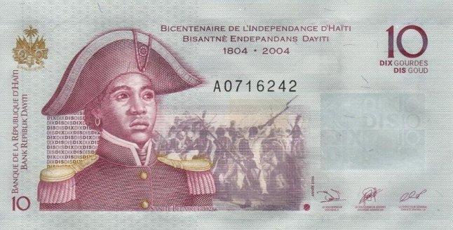 Гаитянский гурд. Купюра номиналом в 10 HTG, аверс (лицевая сторона).