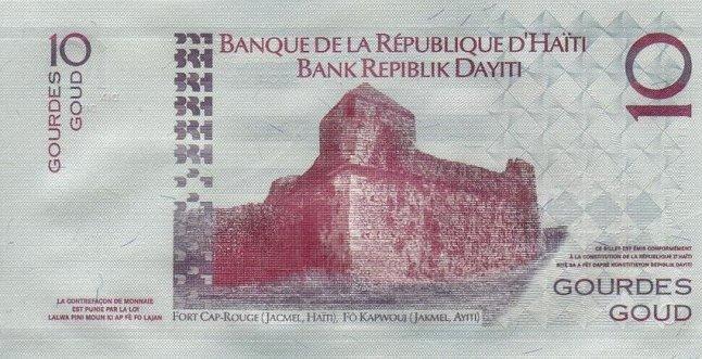 Гаитянский гурд. Купюра номиналом в 10 HTG, реверс (обратная сторона).
