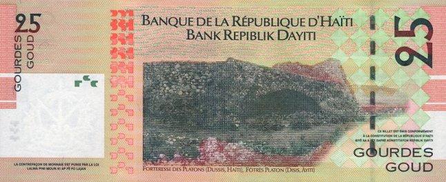 Гаитянский гурд. Купюра номиналом в 25 HTG, реверс (обратная сторона).