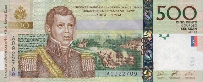 Гаитянский гурд. Купюра номиналом в 500 HTG, аверс (лицевая сторона).