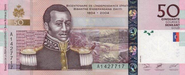 Гаитянский гурд. Купюра номиналом в 50 HTG, аверс (лицевая сторона).
