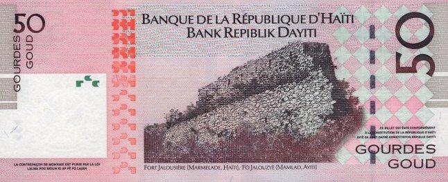 Гаитянский гурд. Купюра номиналом в 50 HTG, реверс (обратная сторона).