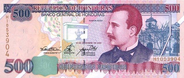 Гондурасская лемпира. Купюра номиналом в 500 HNL, аверс (лицевая сторона).