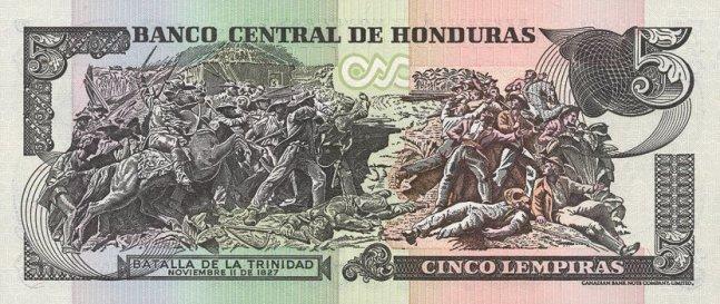 Гондурасская лемпира. Купюра номиналом в 5 HNL, реверс (обратная сторона).