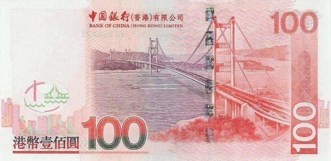 Гонконгский доллар. Купюра номиналом в 100 HKD, реверс (обратная сторона).