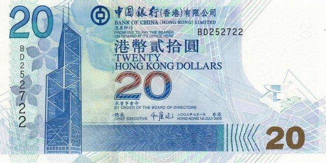 Гонконгский доллар. Купюра номиналом в 20 HKD, аверс (лицевая сторона).
