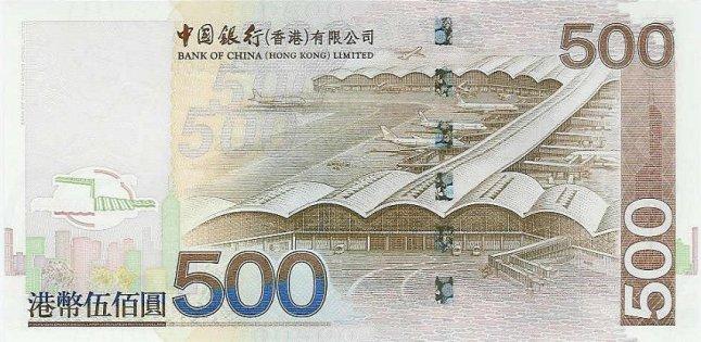Гонконгский доллар. Купюра номиналом в 500 HKD, реверс (обратная сторона).