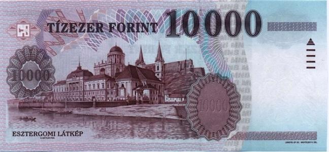 Венгерский форинт. Купюра номиналом в 10000 HUF, реверс (обратная сторона).