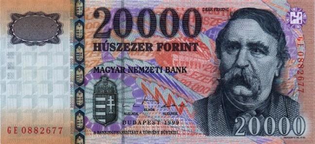 Венгерский форинт. Купюра номиналом в 20000 HUF, аверс (лицевая сторона).