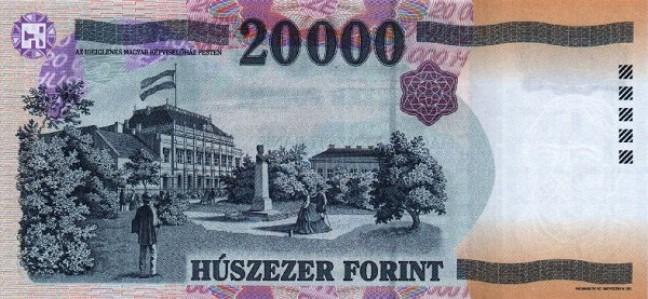 Венгерский форинт. Купюра номиналом в 20000 HUF, реверс (обратная сторона).