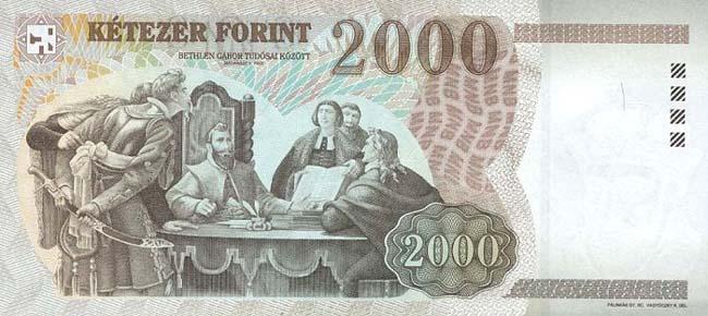 Венгерский форинт. Купюра номиналом в 2000 HUF, реверс (обратная сторона).