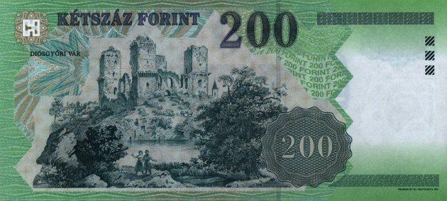 Венгерский форинт. Купюра номиналом в 200 HUF, реверс (обратная сторона).
