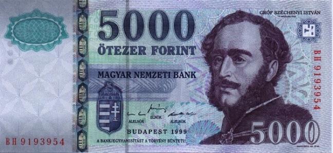 Венгерский форинт. Купюра номиналом в 5000 HUF, аверс (лицевая сторона).