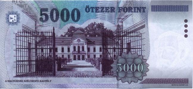 Венгерский форинт. Купюра номиналом в 5000 HUF, реверс (обратная сторона).