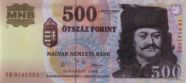 Венгерский форинт. Купюра номиналом в 500 HUF, аверс (лицевая сторона).