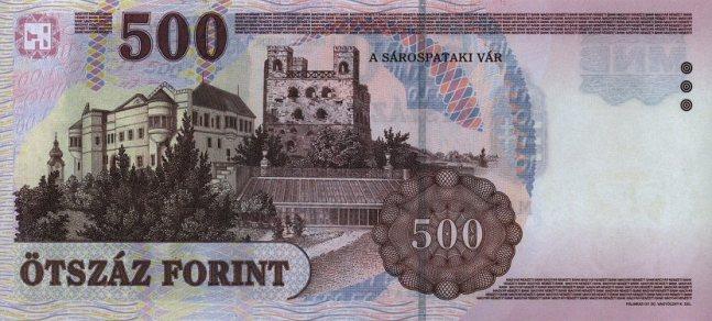 Венгерский форинт. Купюра номиналом в 500 HUF, реверс (обратная сторона).