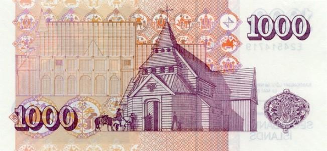 Исландская крона. Купюра номиналом в 1000 ISK, реверс (обратная сторона).
