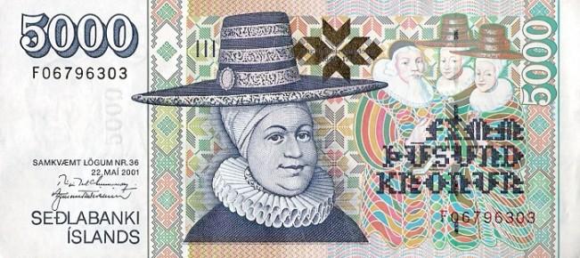 Исландская крона. Купюра номиналом в 5000 ISK, аверс (лицевая сторона).