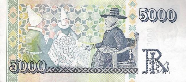 Исландская крона. Купюра номиналом в 5000 ISK, реверс (обратная сторона).