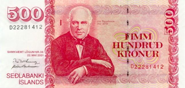 Исландская крона. Купюра номиналом в 500 ISK, аверс (лицевая сторона).