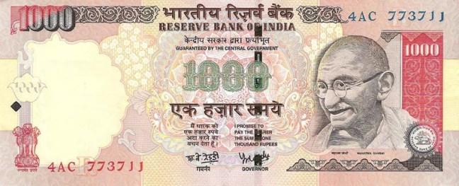 Индийская рупия. Купюра номиналом в 1000 INR, аверс (лицевая сторона).