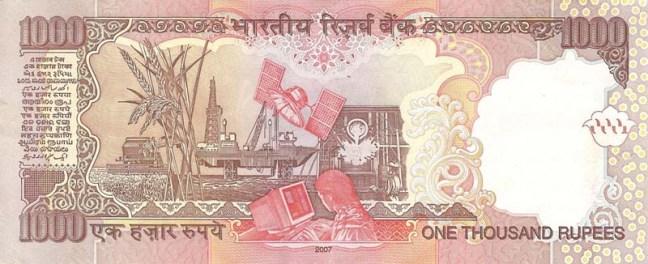 Индийская рупия. Купюра номиналом в 1000 INR, реверс (обратная сторона).