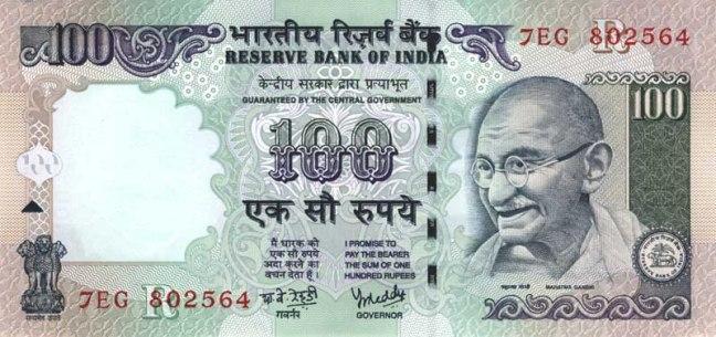 Индийская рупия. Купюра номиналом в 100 INR, аверс (лицевая сторона).