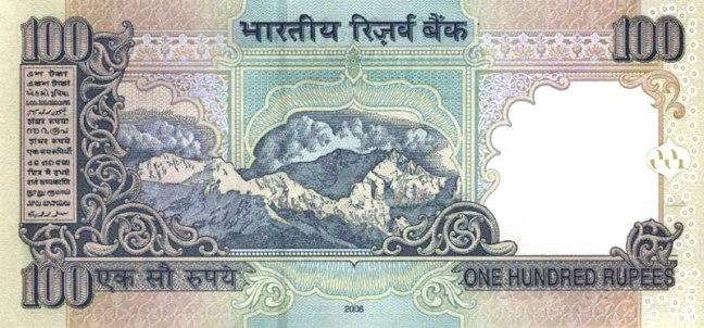 Индийская рупия. Купюра номиналом в 100 INR, реверс (обратная сторона).