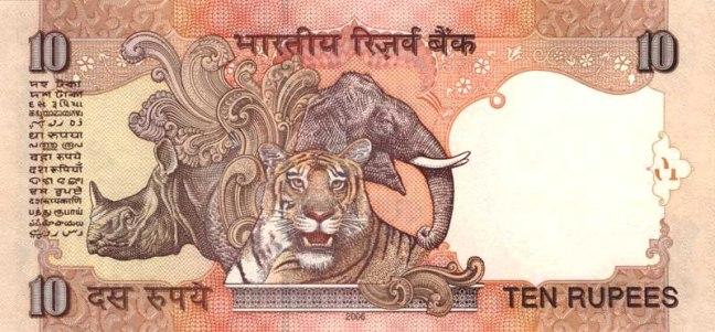 Индийская рупия. Купюра номиналом в 10 INR, реверс (обратная сторона).