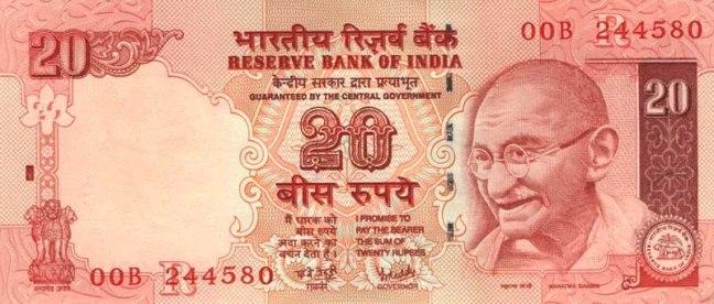 Индийская рупия. Купюра номиналом в 20 INR, аверс (лицевая сторона).