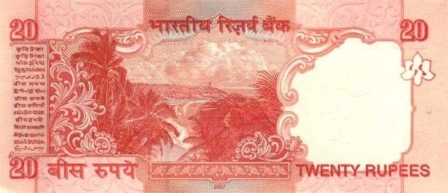 Индийская рупия. Купюра номиналом в 20 INR, реверс (обратная сторона).