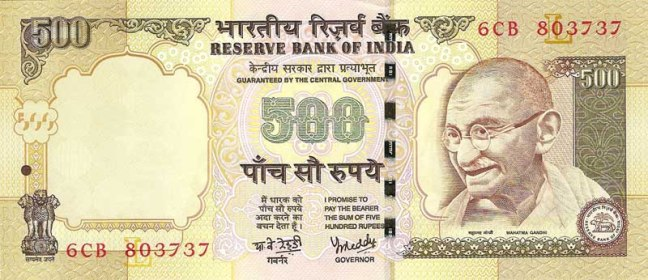 Индийская рупия. Купюра номиналом в 500 INR, аверс (лицевая сторона).