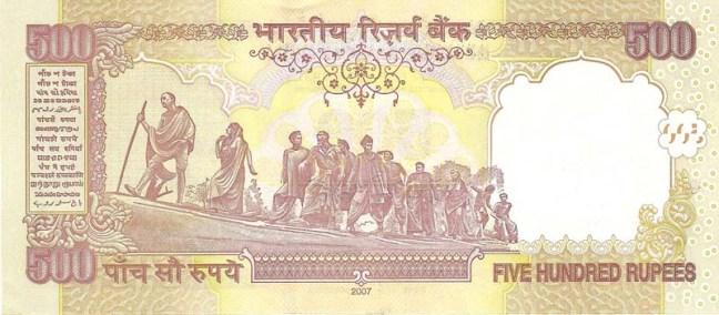 Индийская рупия. Купюра номиналом в 500 INR, реверс (обратная сторона).