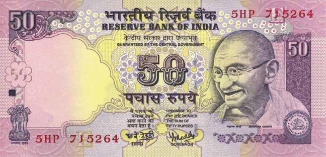 Индийская рупия. Купюра номиналом в 50 INR, аверс (лицевая сторона).