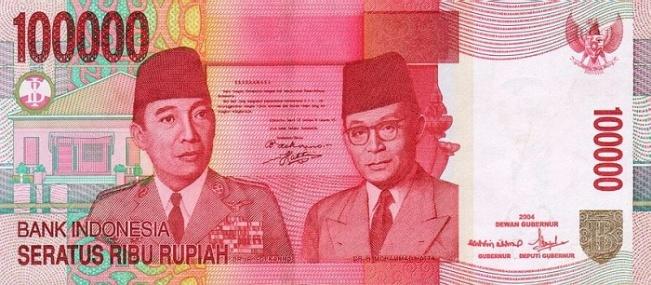 Индонезийская рупия. Купюра номиналом в 100000 IDR, аверс (лицевая сторона).