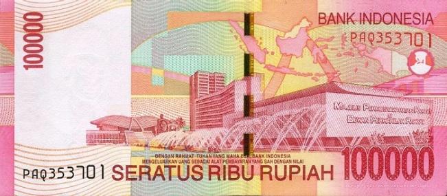 Индонезийская рупия. Купюра номиналом в 100000 IDR, реверс (обратная сторона).