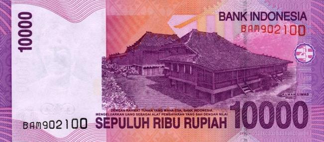 Индонезийская рупия. Купюра номиналом в 10000 IDR, реверс (обратная сторона).