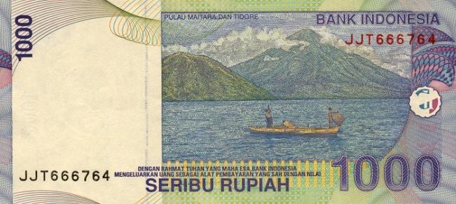 Индонезийская рупия. Купюра номиналом в 1000 IDR, реверс (обратная сторона).